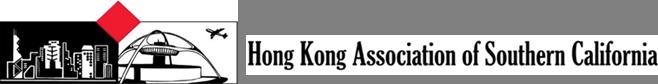 hong kong association